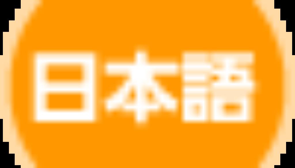 txt_jp