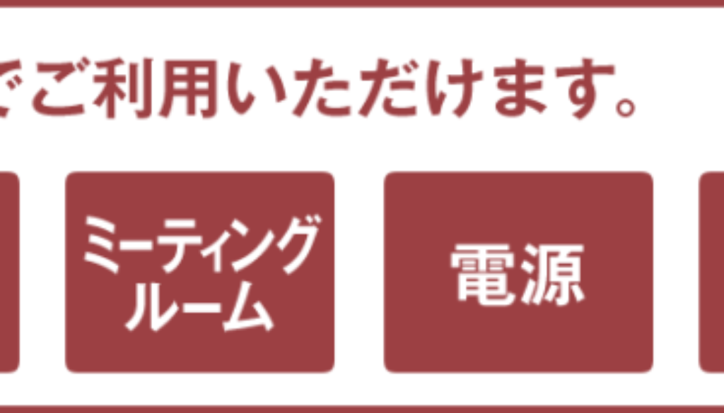 price_01-2